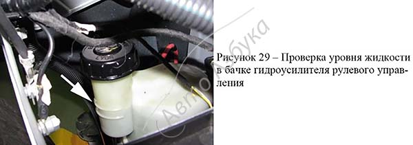 Content 747 img 01