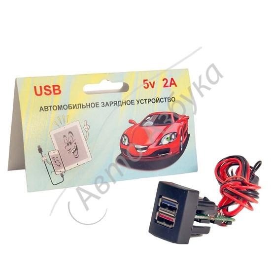 Зарядное устройство USB с 2 разъемами для автомобилей ВАЗ - фото 10329