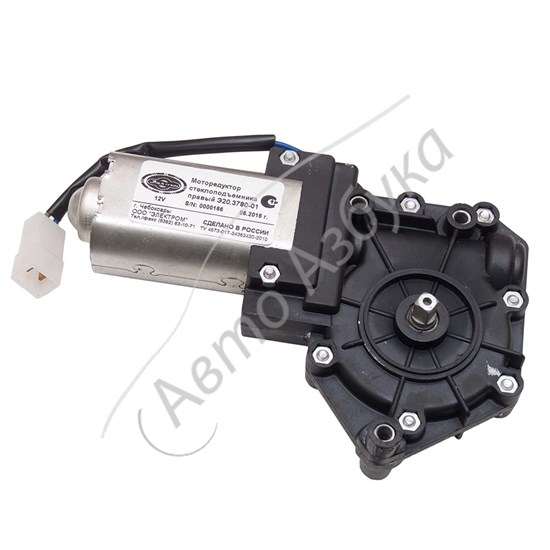 Моторедуктор электростеклоподъемника ВАЗ 2108-12 ГАЗ 3110 (Э20.3780) - фото 10514