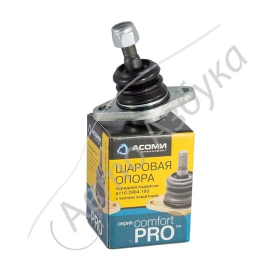 Опора шаровая с защитным чехлом (КомфортPRO) на ВАЗ 2108-2115, Приора - фото 10531