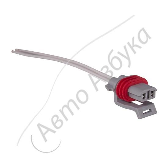 Разъём к датчику положения коленчатого вала (2 клеммы) инжектор ВАЗ 2112 - фото 10985
