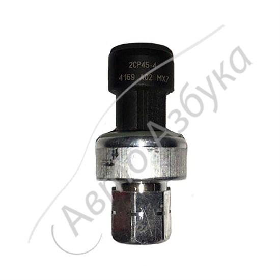 Датчик давления кондиционера 2CP45 (3 контакта) на ВАЗ Гранта, Ларгус, Веста - фото 11362
