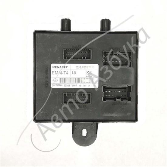 Блок кузовной электроники 231A00174R (дополнительный) на ВАЗ Икс Рэй, Веста - фото 12359