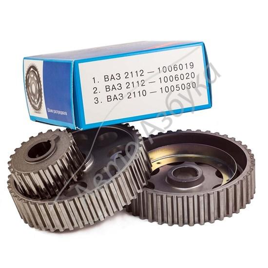 Шкив ГРМ зубчатый (комплект 3 шт.) на ВАЗ 2110-2112 (16V) - фото 8453