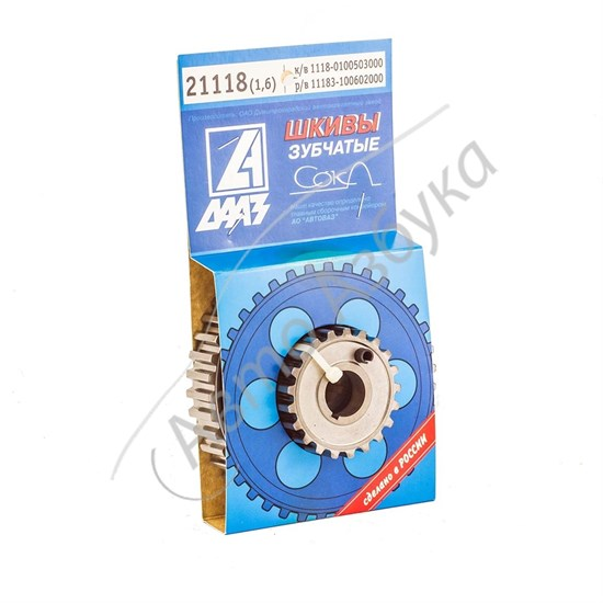 Шкив зубчатый ГРМ на Калину (комплект – 2 шт.) в упаковке. - фото 8456