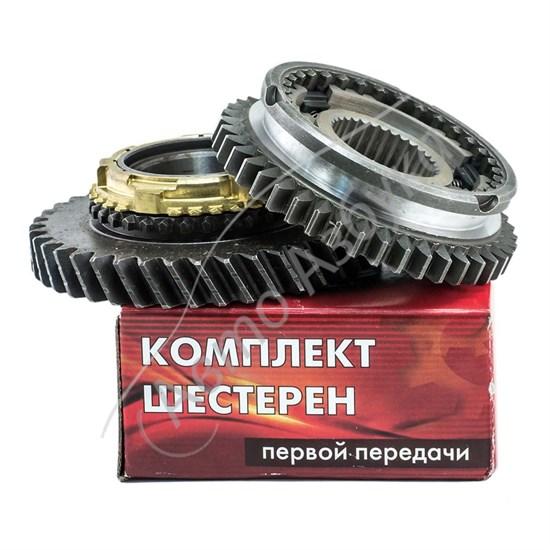 Ремкомплект КПП шестерен 1-ой передачи (до 10.2000) на ВАЗ 2110 - фото 8700