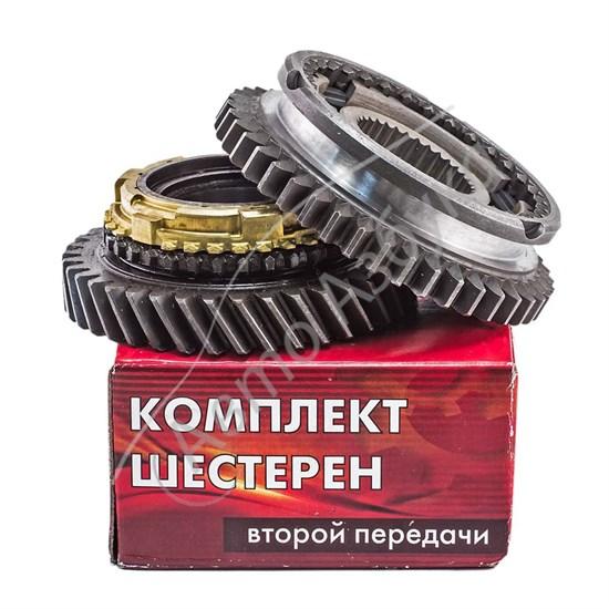 Ремкомплект шестерен КПП 2-ой передачи (до 10.2000) на ВАЗ 2110-2115 - фото 8703