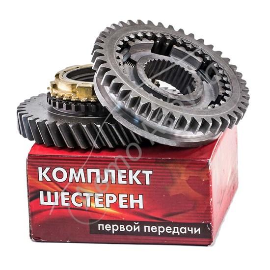 Ремкомплект КПП шестерен 1-ой передачи на ВАЗ Калина, Приора, Гранта - фото 8706
