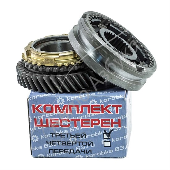 Ремкомплект КПП шестерен 3-ей передачи 21126 на ВАЗ Приора, Калина, Гранта - фото 8712