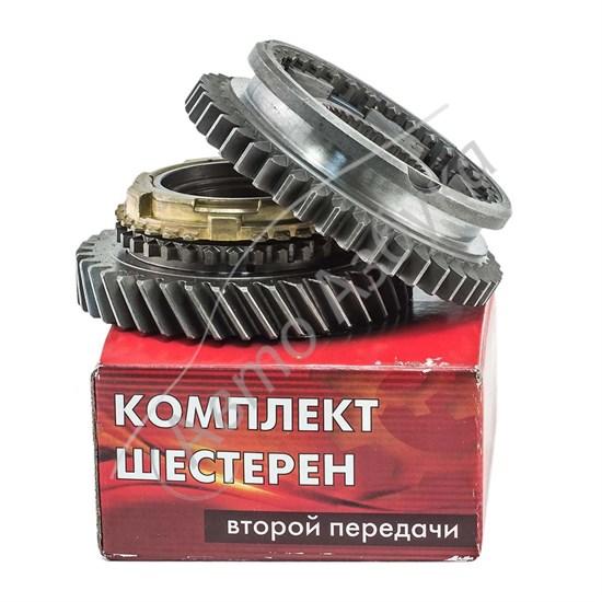 Ремкомплект КПП шестерен 2-ой передачи на ВАЗ 2108-099 - фото 8723
