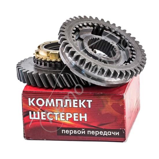 Ремкомплект КПП шестерен 1-ой передачи на ВАЗ 2108-099 - фото 8726