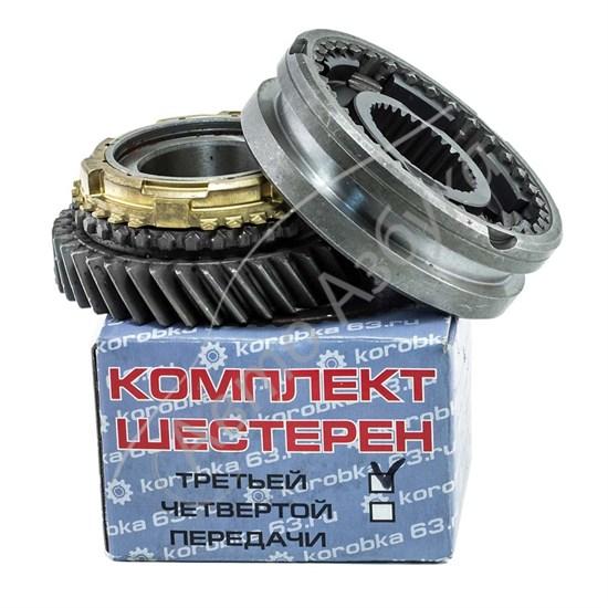 Ремкомплект КПП шестерен 3-ей передачи (до 10.2000) на ВАЗ 2110-2115 - фото 8765