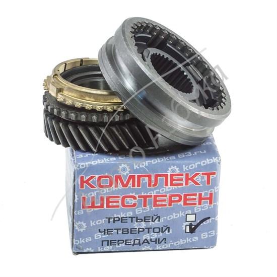 Ремкомплект КПП шестеренок 4-ой передачи (до 10.2000) ВАЗ 2110 - фото 8771
