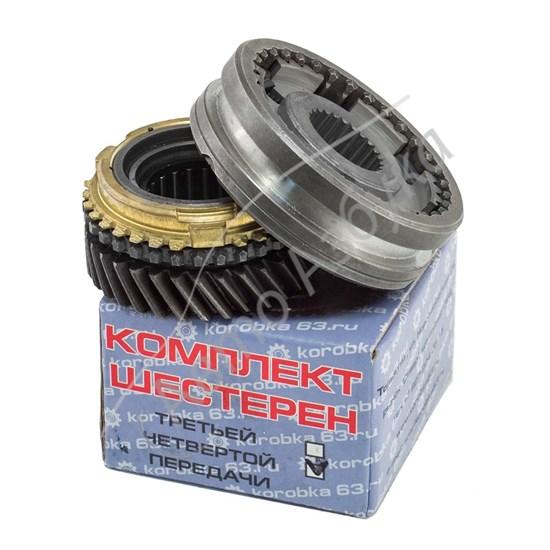 Ремкомплект КПП шестерен 4-ой передачи на ВАЗ Приора 21126 не тросиковая - фото 8774