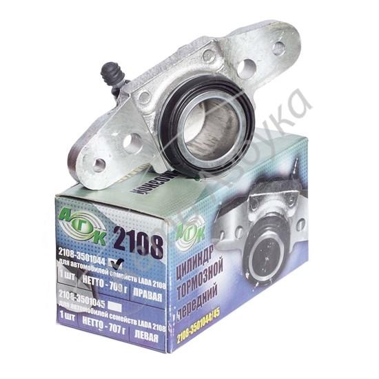 Цилиндр тормозной правый передний (переднего тормоза) на ВАЗ 2108-2115 - фото 9446