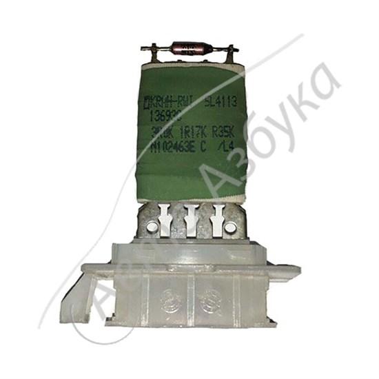 Резистор добавочный электровентилятора (без кондиционера) на ВАЗ Ларгус - фото 9574