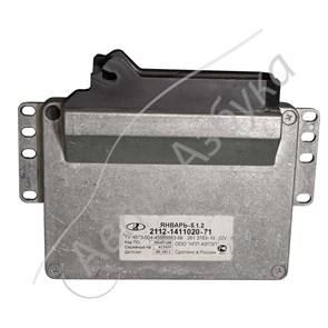 ЭБУ 2112-1411020-71 Январь 5.1.2 (16V; 1,5L, без ДК и адсорбера) на ВАЗ 2110-12