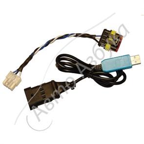 Шнур с переходником stag100 для связи ПК с ГБО POLETRON, DIGITRONIC, TAMONA, LOVATO ГБО 4-го поколения