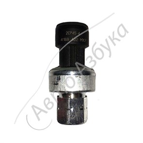 Датчик давления кондиционера 2CP45 (3 контакта) на ВАЗ Гранта, Ларгус, Веста