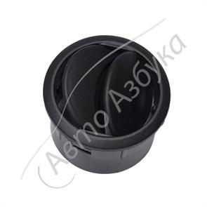 Сопло панели приборов (с черным кольцом) на ВАЗ Гранта, Калина-2, Датсун