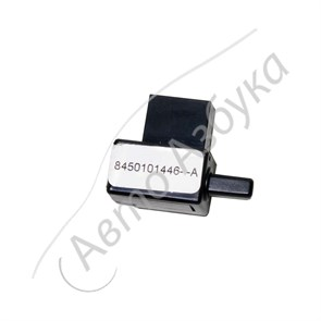 Датчик ручного тормоза 8450101446 (пластмассовый) на ВАЗ Икс Рэй, Веста