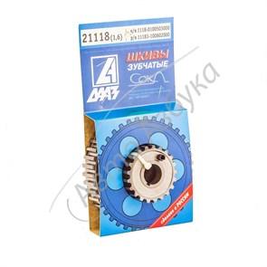 Шкив зубчатый ГРМ на Калину (комплект – 2 шт.) в упаковке.