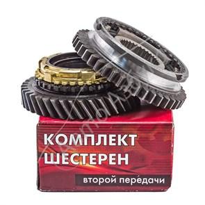 Ремкомплект шестерен КПП 2-ой передачи (до 10.2000) на ВАЗ 2110-2115