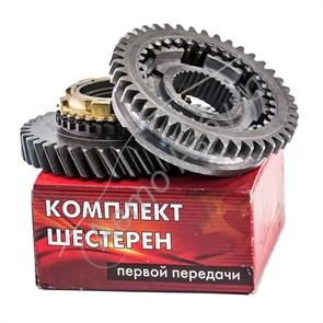 Ремкомплект КПП шестерен 1-ой передачи на ВАЗ Калина, Приора, Гранта