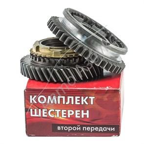 Ремкомплект КПП шестерен 2-ой передачи 21126 на ВАЗ Гранта, Калина, Приора