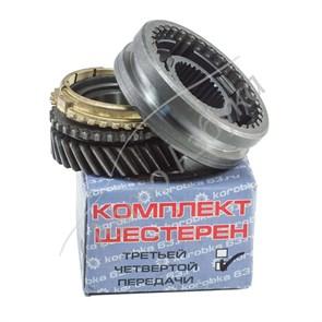 Ремкомплект КПП шестеренок 4-ой передачи (до 10.2000) ВАЗ 2110