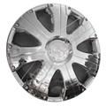 Автомобильные колпаки на колеса R15 - фото 10240